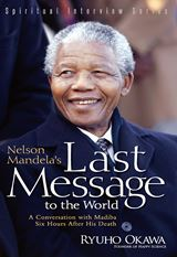 Nelson Mandela's Last Message to the World