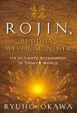 Rojin, Buddha's Mystical Power